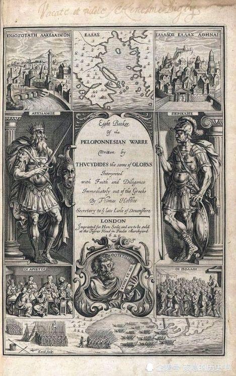 thucydides peloponnesian war luck